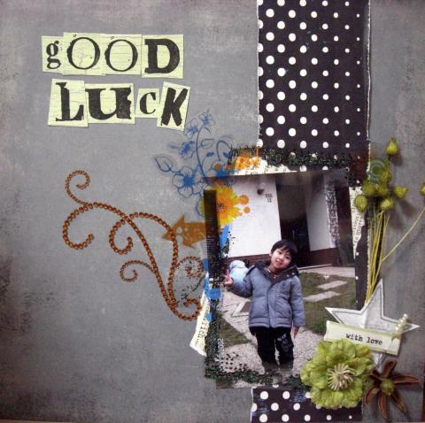 055 Good_Luck