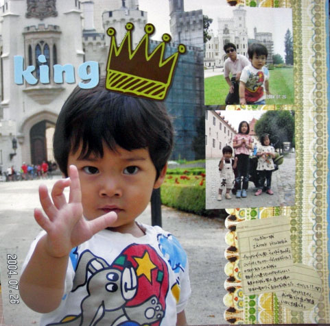 024 King