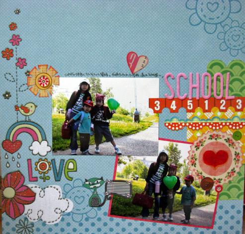 053 School