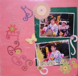 008 Spring