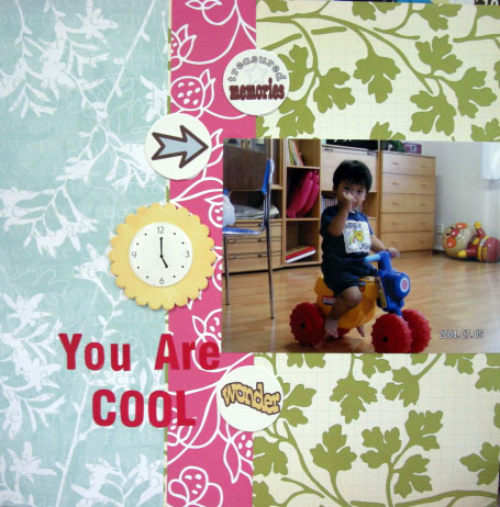 028 You_are_cool